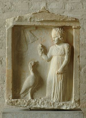 Women in Classical Athens - Athenian girls would have played with dolls as children.  Plangon, the young girl on this grave stele, carries a doll in her right hand.