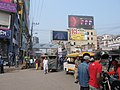 Street scene in Rajshahi 01.jpg