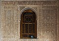 Stuccos, window and pigeon Cuarto dorado Alhambra, Granada, Andalusia, Spain.jpg