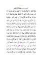 Sura73.pdf