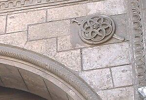 Bab al-Nasr (Cairo) - Sword and shield at Bab al Nasr gate.