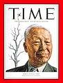 Syngman Rhee-TIME-1953.jpg