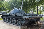 T-62 back in Museum of technique 2016-08-16.JPG