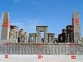 Tachar Persepolis Iran details.JPG