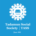 Tadamun Social Society Blue BG Portrait Logo.png