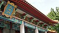 Taichung Confucius Temple by The Great Perfection Gate.JPG