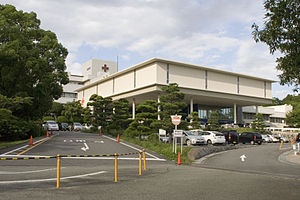 Takatsuki Red Cross Hospital.jpg