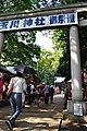 Tamagawa-Jinja Shrine 玉川神社 - panoramio.jpg
