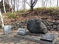 Tanka Monument to Hiragishi Apple Orchard.JPG