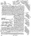 Tapurian Qur'an (Al-Kusar).PNG