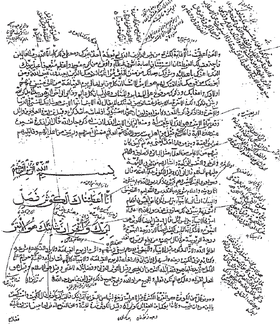 Quran Sharif In English Pdf