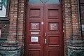 Tartu Uus Teater closed during COVID-19 pandemic.jpg