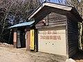Tatenowaki Station(2).jpg