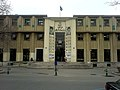Tehran University , Winter 2007 - panoramio - Behrooz Rezvani (1).jpg