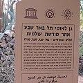 Tel Sheva 06.jpg