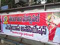 Telangana Muncipal Employees Association banner with Telangana Talli.JPG