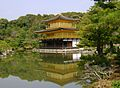 Temple of the Golden Pavilion (7298099198).jpg