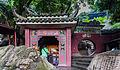 Templo de A-Má, Macao, 2013-08-08, DD 03.jpg