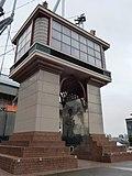 Terry Fox Arch (5162375787).jpg