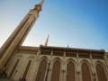 The Emir Abdelkader Mosque.png