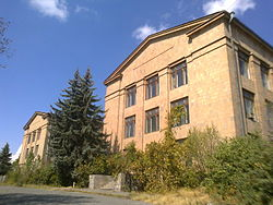The Institute of the Organic Chemistry in Arabkir, Yerevan 06.jpg