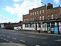 The Junction Tavern, Raynes Park - geograph.org.uk - 733215.jpg