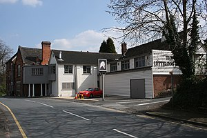Hagley - Image: The Lyttelton Arms, Hagley