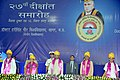 The President, Shri Ram Nath Kovind at the 27th convocation of Dr. Harisingh Gour Vishwavidyalaya, at Sagar, in Madhya Pradesh.JPG