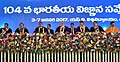 The Prime Minister, Shri Narendra Modi at the 104th Indian Science Congress, at Tirupati, Andhra Pradesh (2).jpg
