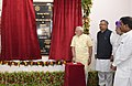 The Prime Minister, Shri Narendra Modi inaugurating the Integrated Command and Control Centre for Naya Raipur Smart City, in Chhattisgarh on June 14, 2018. The Chief Minister of Chhattisgarh, Dr. Raman Singh is also seen.JPG