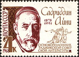The Soviet Union 1968 CPA 3637 stamp (Sadriddin Ayni and Scene from Story 'Bukhara Executioner').jpg