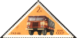 The Soviet Union 1971 CPA 3998 stamp (GAZ-66 Truck).png