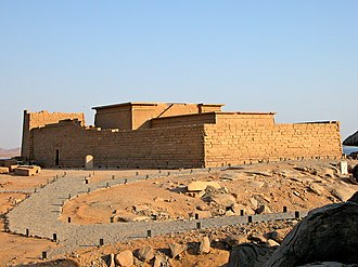 Temple of Kalabsha - The Temple of Kalabsha today