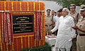 The Union Minister for Railways, Shri Lalu Prasad unveiling the plaque at the Foundation Stone Laying Ceremony of the Residential Block of Railway Protection Force Officers' Mess, in New Delhi on September 21, 2007.jpg