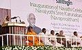 The Vice President, Shri M. Hamid Ansari addressing at the inauguration of the Navapoojitham (90th Birthday) celebrations of Navajyothi Sree Karunakara Guru at Santhigiri Ashram, in Thiruvananthapuram, Kerala.jpg