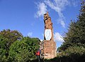 The Wallace statue at Dryburgh - geograph.org.uk - 586931.jpg