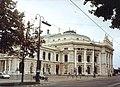 The city theatre in Vienna.jpg