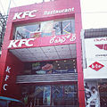 The first KFC outlet in India on Brigade Road, Bangalore.jpg