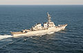 The guided missile destroyer USS Donald Cook (DDG 75) steams through the Atlantic Ocean Nov. 12, 2013 131112-N-AO823-030.jpg