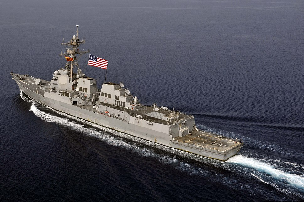 The guided missile destroyer USS Jason Dunham (DDG 109) transits the Arabian Sea March 14, 2013 130314-N-XQ375-350