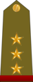 The rank of captain in the Iraqi army.png