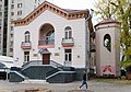The representative office of MFA of Russia in Rostov-on-don, Pushkinskaya 221.jpg