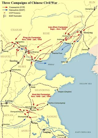 Chinese Civil War Wikipedia