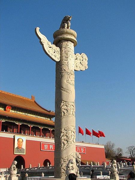 File:Tiananmenpic2.jpg