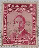 Timbre Iraq Faical2 1953.jpg