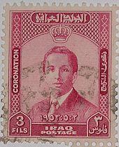 Resultado de imagem para SELO DE Faisal II do Iraque