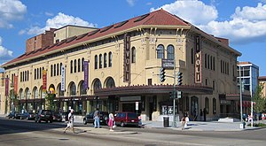 Columbia Heights (Washington, D.C.) - The Tivoli Theatre, a renovated landmark on 14th Street NW, is a symbol of Columbia Heights.