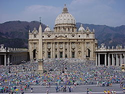 Tobu World Square St Peters Basilica 2.jpg
