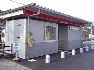 Tokimata Station - Tokimata Station in December 2009