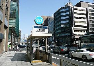 Nihombashi Station - Exit B9 in April 2010